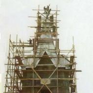 Anno  1966 –  Ingabbiatura del Monumento